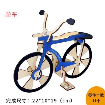 DIY Wood Bicycle Puzzles Model Building Kits 3d Wood Puzzles Education Games For Children Toy Memory Puzzle Pastime Puzzles фото