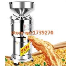 Новый дизайн арахисовое кунжутное масло машина, 15 кг/ч кунжутной пасты соусом шлифовальный станок