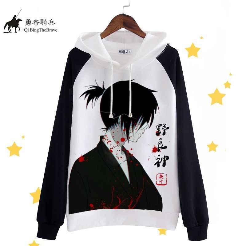 Noragami Yato Yukine Gedruckt cosplay Fleece Hoodie Unisex Herbst Cartoon Pullover Halloween-Party Mit Kapuze Sweatshirt 071405