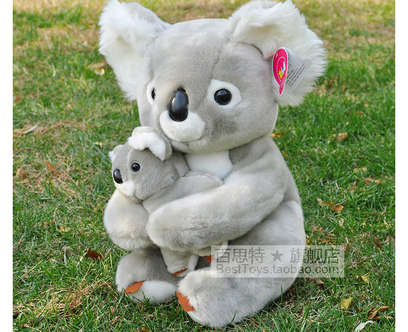 Stuffed Animal 28 Cm Grey Koala Bear Plush Toy Soft Cute Koala Doll