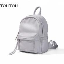 f601a59adb A1658 TOUTOU Brand Designer Large Capacity Rivet Backpack Female College  Schoolbag Casual Backpacks For Girls Mochila