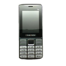 H-Mobile T4 Phone with Dual SIM Card Bluetooth Flashlight MP3 MP4 FM Camera2.8 inch CheapPhone (Can add Russian Keyboard)