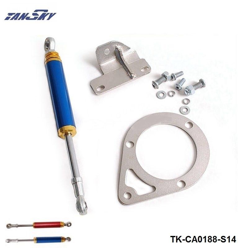 Engine Torque Damper Mounting Kit Chrome For 95-98 Nissan 240Sx Sr20Det Ka24De