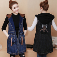 2018 New Top quality Spring Autumn Women vest plus size embroidered denim Female jacket.Fashion hooded long Sleeveless Waistcoat