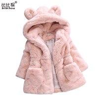 2017 Fashion Winter Baby Girls Faux Fur Fleece Coat Party Pageant Warm Jacket Xmas Snowsuit Baby