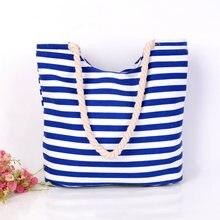 Холщовая Летняя Пляжная Сумка 4 шт/лот женские сумки для покупок
