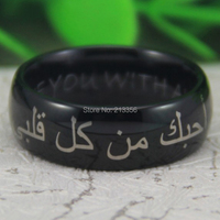 Cheap Price Free Shipping USA Hot Selling 8MM I love you with all my heart in Arabic &English Tungsten Ring Wedding Band Ring