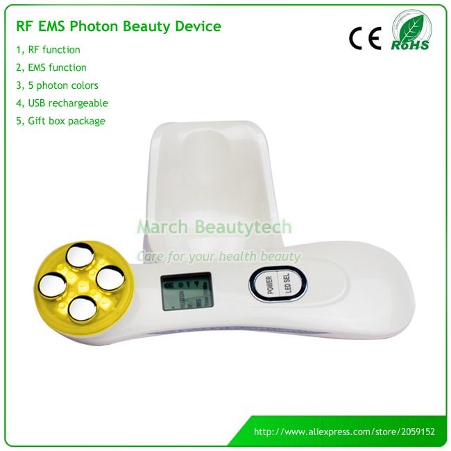 Best Home Portable EMS Phototherpy RF Skin Tightening Face Lifting Facial Beauty Machine with Gift Box Package portable rf skin tightening facial machine for home use