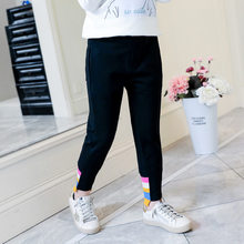 Active Kids Girl Rainbow Pants Girls Balck Sweatpants Sport Trousers For Casual Slacks 4 5 7 9 11 13 T