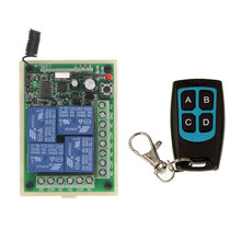 цена на DC 12V 4 CH 4CH RF Wireless Remote Control Switch System, Waterproof Transmitter + Receiver,315/433MHZ