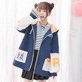 Sudaderas Con Capucha Trench abrigos Mujer Básica Harajuku 2017 Primavera Impresión de la Letra Raya Splice Diseño Mori Chica Linda