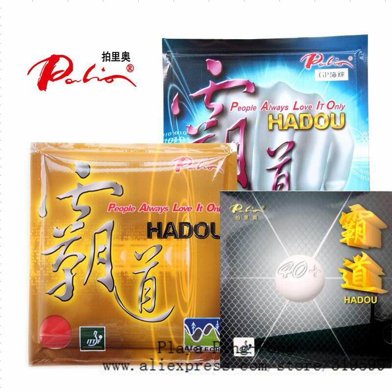 Palio HADOU (BIOTECH) 40+ Tension Technology Pips-in Table Tennis (PingPong) Rubber With Sponge GP sponge donic baracuda 12080 pips in table tennis pingpong rubber with sponge