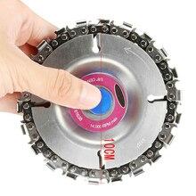 גלגלי כוס טחינה דיסק ציוד החלפת גילוף סגסוגת כסף W/שרשרת חיתוך שוחק זווית לחתוך Chainsaw