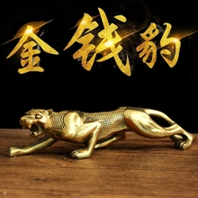 hot deal buy pure copper money leopard car decoration leopard town house lucky home office decoration crafts ornaments gifts