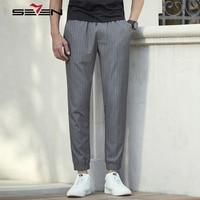 Seven7 Brand 2018 Spring Summer Casual Mens Striped Harem Pants Plus Size Lightweight Men Jogger Fitness