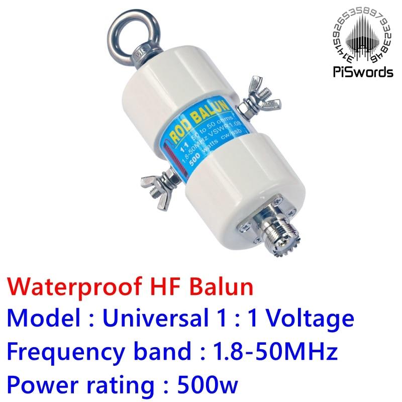 Водонепроницаемый ВЧ-балун для диапазонов 160-6 м (1,8-50 МГц), 500 Вт, водонепроницаемый, для коротковолновой антенны