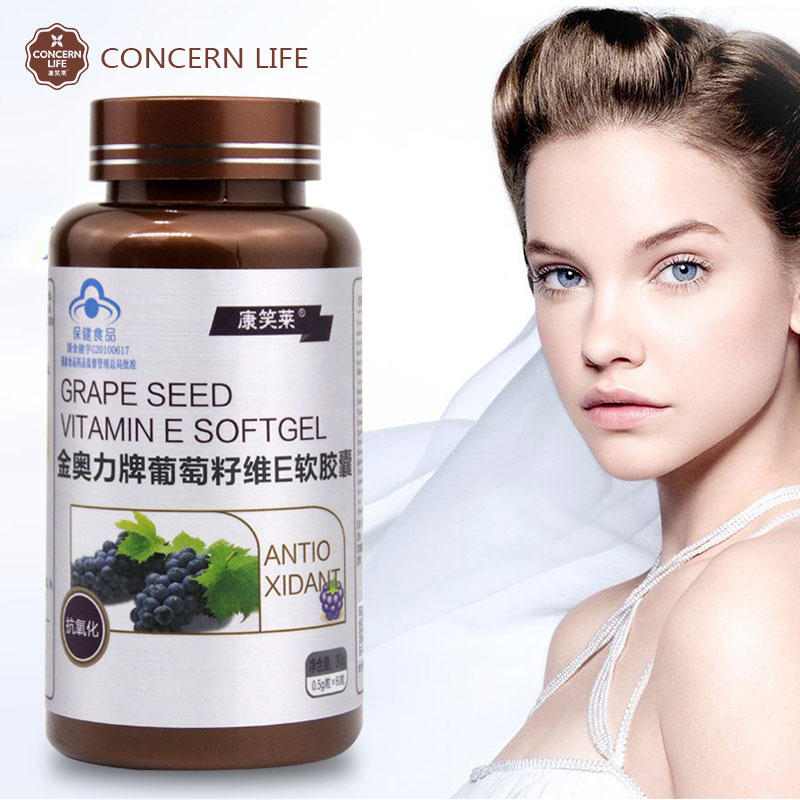 Pure Natural Anthocyanin Extract to Repair Skin Anti aging Antioxidant Effectively Prevent and Mitigate UV Damage