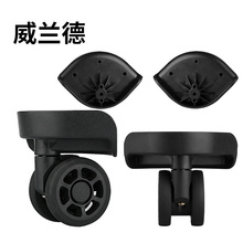 Suitcase Wheels Repair Replacement Parts for LuggageTravel Luggage black fashion pull rod box For Suitcase shock color casters