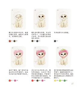 Image 4 - New Hot Chinese coloring Watercolor lovely cat animal painting drawing books for adults