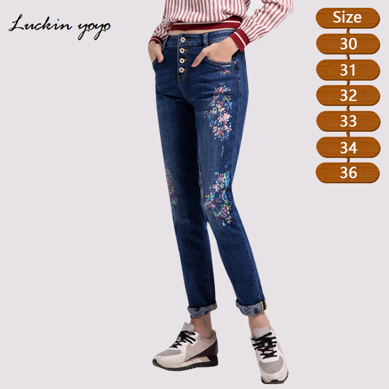 Luckin Yoyo Women Printed Colorful Boyfriend Jeans Plus Size Jeans For Women Mid Waist Denim Casual Full Length Harem Pants Bottoms Jeans
