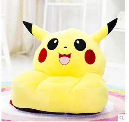 lovely yellow children's sofa tatami toy plush soft pikachu floor seat cushion doll gift about 54x45cm
