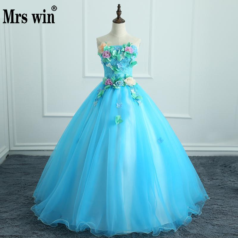 Vestidos Para Quinceaneras Mrs Win Sweet Flowers Crystal Quinceanera Gowns Ball Gown Lace Brilliant Party Prom
