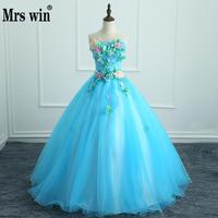 Vestidos Para Quinceaneras 2018 Handmade Flowers Crystal Quinceanera Gowns Ball Gown Lace Brilliant Cheap Quinceanera Gowns