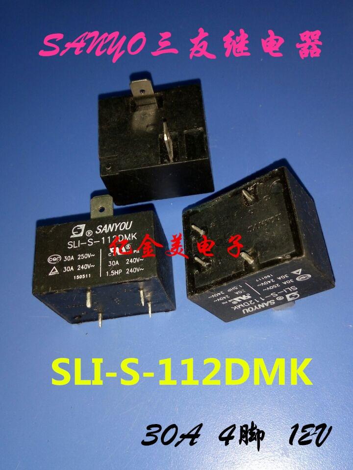 2pcs  new   Sanyou relay SLI-S-112DMK