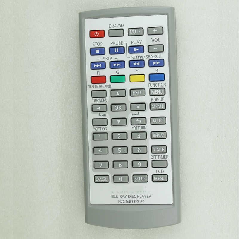 Дистанционный портативный N2QAJC000020 для Panasonic DMP-B100 DM-PB200 Blu-Ray плеер