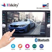 "Hikity 2 Din Autoradio Car audio 6,6 ""táctil MP5 Bluetooth reproductor Multimedia Car Audio estéreo cámara de Vista trasera apoyo"