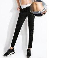NINGMI Afslanken Pant Hot Zweet Shaper Slips voor Vrouwen Panty Body Taille trainer Wegen Verlies Legging Verzilverd Controle Slipje