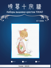YZXINYUAN 4CT Needlework Counted Cross Stitch Embroidery Kit Pattern Cross-Stitch   DIY Handmade Home Decoration