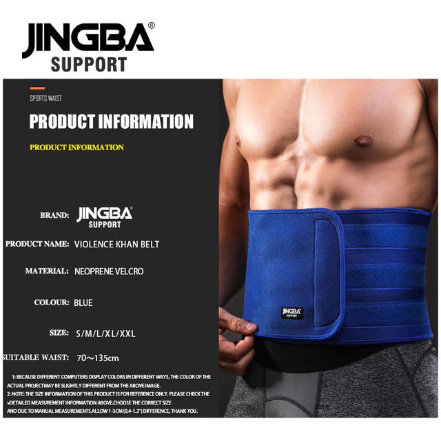 JINGBA SUPPORT Slim fit Abdominal Waist sweat belt Sports Waist trimmer Support Safety Back Support Lumbar Band Protective 5