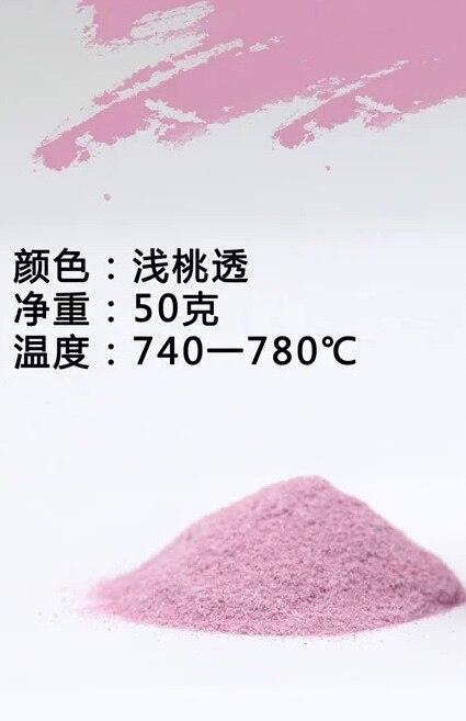 70 цветов, эмалированный порошок для украшения ювелирных изделий, натуральный материал, нетоксичный антикоррозийный 50 г/бутылка, импортная качественная ссылка 1 - Цвет: 2