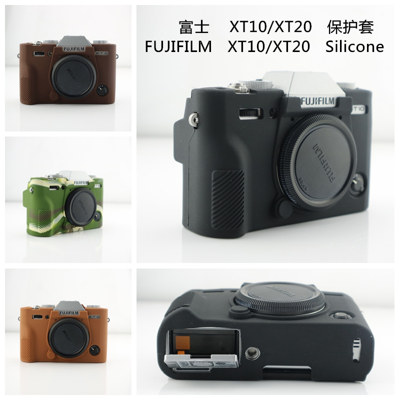 цена на High Quality Silicone Camera Case Bag Cover for Fujifilm X-T20 XT20 X-T10 XT10 Camera In 4 Colors,Free Shipping Leather Case Bag