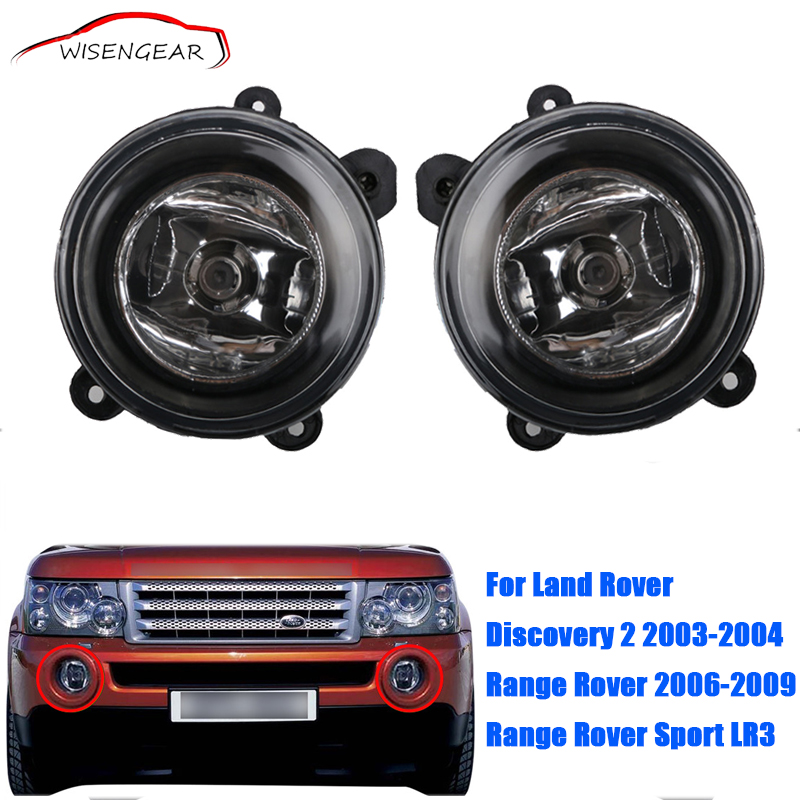WISENGEAR 1 Pair For Land Rover Front Bumper Fog Lamp Fog Light Discovery 2 3 Range Rover Sport LR3 Car Foglight Accessories C/5 for land rover tdv6 discovery 3 4 range rover sport oil pump lr013487