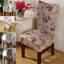 Fashion Brief Floral Printed Stretch Chair Covers For Wedding Banquet Hotel Home Decoration DIY Polyester Spandex