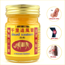 HOT! Thai active analgesic ointment pain relief treat Swelling,Bruises,Rheumatoid Arthritis,Frozen Shoulder 5 star formula gold
