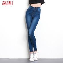 Autumn Fashion S- 6XL High Waist jeans High Elastic plus size Women Jeans woman femme washed casual skinny pencil Denim pants