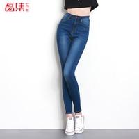2015Leiji Autumn Fashion High Waist Middle Elastic Women Jeans Legging Comfortable Denim L 6XL Plus Size