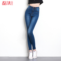 2015Leiji Autumn Fashion High Waist Middle Elastic Women Jeans Legging Comfortable Denim L 6XL Plus Size