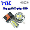 2X H15 33 SMD 5630 H15 led high power led 33smd 5730 For High Beam Daytime Running Lights white red blue yellow 12V