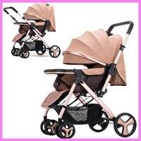 High View Reverse Handle Two way Push Lightweight Baby Stroller Portable Folding Baby Stroller Travel System Car Pram Pushchair