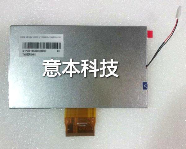 Philco / Cable / / / Lu Chang Ling Kovan Huayang /6 inch TM060RDH01 LCD digital display чехол майка azard sprint передний комплект цвет серый черный 4 предмета