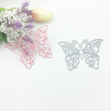 Julyarts Butterfly Metal Cutting Die Fustelle Metalliche Per Scrapbooking Stencil Paper Embossing Card Making Craft Cut