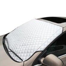 Dongzhen 1X Car Window Sunshade Car Snow Cover Curtain Windshield Windscreen Auto windshields Shades Sun Shade