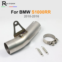 Motorcycle S1000RR Exhaust Middle Pipe 2010 2016 Year Stainless Steel Motorbike Muffler Exhaust Connect Link Mid Pipe Escape