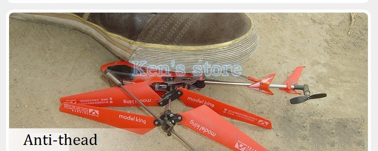 Radio Control Intelligent Helicopter 10