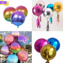 22 inch 4D rainbow gradient color rose gold balloon round aluminum film wedding birthday party decoration