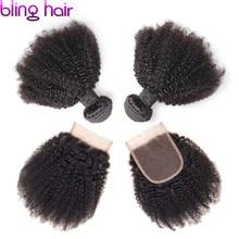 Bling Hair Afro Kinky Curly 3 Bundles With Closure Brazilian Hair Weav